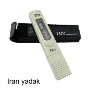 دستگاه TDS متر تصفیه آب