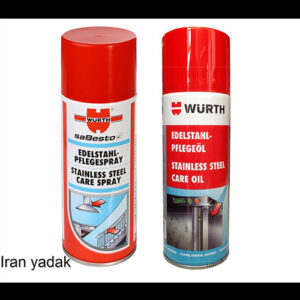 اسپری تمیز کننده استیل ورث همراه با روغن محافظ
