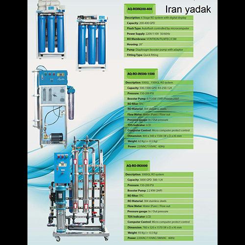 دستگاه های تصفیه آب صنعتی و نیمه صنعتی