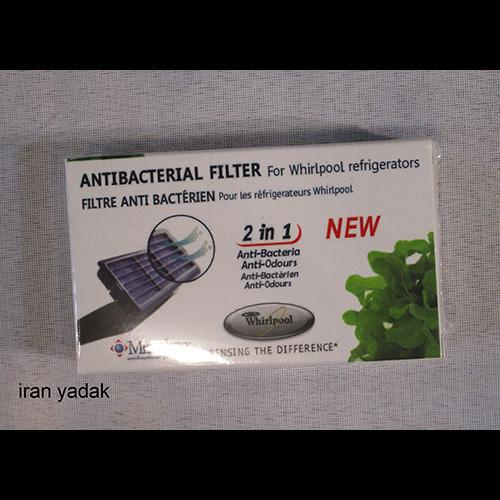 فیلتر هوای ویرپول