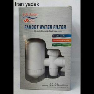 فیلتر تصفیه آب سر شیری