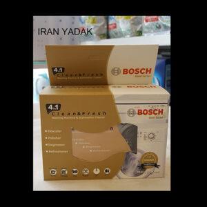 پودر جرم گیر بوش 5 عددی Bosch مدل GOLD