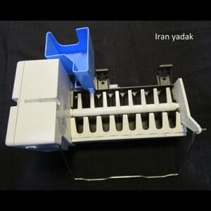 یخساز ساید فریجیدر دکمه ای 220 ولت